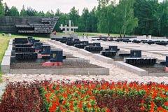 Khatyn Vitryssland, Juli 21, 2008: Minnes- komplex i Khatyn Arkivfoton