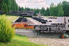 Khatyn Vitryssland, Juli 21, 2008: Minnes- komplex i Khatyn Arkivbild