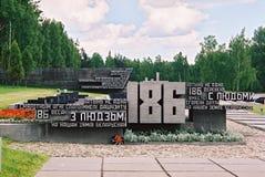 Khatyn Vitryssland, Juli 21, 2008: Minnes- komplex i Khatyn Arkivfoto