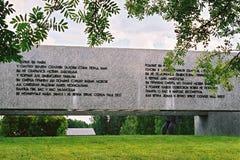 Khatyn Vitryssland, Juli 21, 2008: Minnes- komplex i Khatyn Royaltyfri Bild