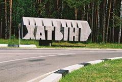 Khatyn Vitryssland, Juli 21, 2008: Minnes- komplex i Khatyn Royaltyfri Fotografi