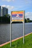 Khimki,俄罗斯- 5月30 2017年 游泳的标志在莫斯科运河的银行禁止 免版税库存照片