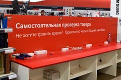 Khimki,俄罗斯- 3月08 2018年 物品的反省的地方在商店Mvideo 库存照片