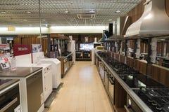 Khimki,俄罗斯- 2015年12月22日 卖电子和家用电器的内部Mvideo大连锁店 免版税库存照片