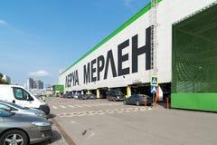 Khimki,俄罗斯- 9月12 2016年 李洛埃默林-法国人商店网络居家和庭院的 免版税图库摄影