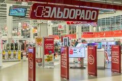 Khimki,俄罗斯- 2月13 2016年 黄金国是卖电子的大连锁店 库存照片