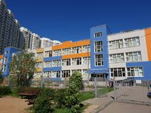 Khimki, Ρωσία - 10 Μαΐου 2018 Γυμνάσιο της γενικής εκπαίδευσης Στοκ Εικόνα