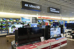 Khimki, Russia - December 22 2015. TV in Mvideo large chain stores selling electronics and household appliances Stock Photo