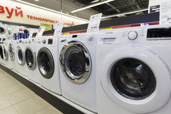 Khimki, Russia - December 22 2015. Washing machine in Mvideo large chain stores selling electronics and household appliances Royalty Free Stock Images