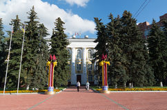 Khimki, Russia-September 03. 2016. the administration building on central square Stock Photo