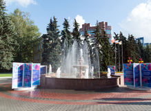 Khimki, Russia-September 03. 2016. Fountain in front of government building Stock Photography