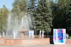 Khimki Ryssland-September 03 2016 Springbrunn framme av regerings- byggnad Royaltyfri Foto
