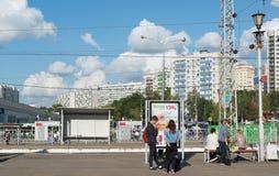 Khimki, wrzesień 03 2016 Stacja kolejowa Kryukovo w Zelenograd Zdjęcia Stock