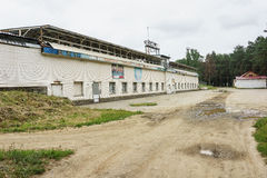 Khimmash stadium Royalty Free Stock Photo