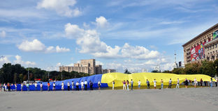 KhKharkov, Ουκρανία, τετραγωνική, ουκρανική σημαία ελευθερίας Στοκ εικόνα με δικαίωμα ελεύθερης χρήσης
