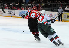 KHL hockey Automobilist vs AK Bars Stock Image