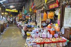 Khlong Suan Centenary Market near Bangkok, Thailand. This 100 years old market along a klong, about 20 km East of Bangkok Suvarnabhumi Airport, is a big bazaar Stock Images
