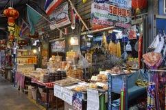 Khlong Suan Centenary Market near Bangkok, Thailand. This 100 years old market along a klong, about 20 km East of Bangkok Suvarnabhumi Airport, is a big bazaar Stock Photography