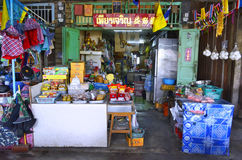 Khlong Suan stulecia rynek blisko Bangkok, Tajlandia Obraz Royalty Free