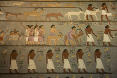 KHM埃及博览会-图画 免版税库存照片
