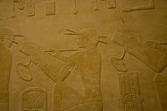 KHM Ägypten Ausstellung - Carvings Stockfotografie