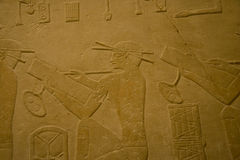 KHM Egypt exposition - carvings Stock Photography