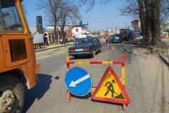 KHMELNITSKY, UKRAINE - 19 AVRIL Photographie stock libre de droits