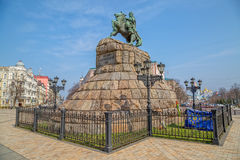 The Khmelnytsky Monument in Kiev Royalty Free Stock Image