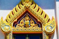 Kho samui bangkok in thailand incision of Royalty Free Stock Image