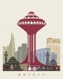 Khobar skyline poster Royalty Free Stock Photo