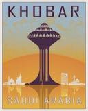 Khobar vintage poster Stock Images