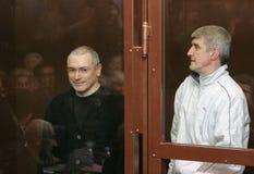 Khodorkovsky Royalty Free Stock Image