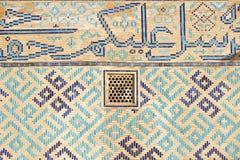 Khoja阿哈迈德Yasavi陵墓在Turkistan,哈萨克斯坦 免版税图库摄影
