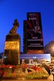 Khojaly纪念碑和横幅在大屠杀周年,在巴库,阿塞拜疆的首都 图库摄影
