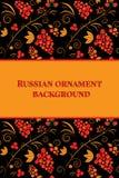 Khokhloma card. Template of traditional russian khokhloma greeting card Royalty Free Stock Photos