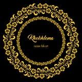 Khokhloma ornamental frame Royalty Free Stock Photo