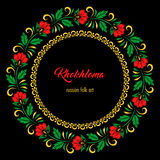 Khokhloma ornamental frame Royalty Free Stock Photography