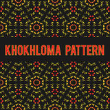 Khokhloma pattern Stock Image