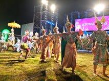 Khon photo libre de droits