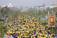 Khon kaen internationale marathon Royalty-vrije Stock Foto's