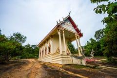Khon Kaen , thailand. Park Phu Kao - Phu Phan Kham Stock Photos
