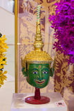 Khon mask Royalty Free Stock Photo