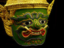 Khon Mask of Ramayana Story Stock Image