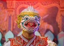 Khon - Tajlandzki Tradycyjny Maskowy taniec Obraz Royalty Free