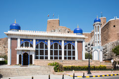 The Khor Mosque in Oman Royalty Free Stock Photos