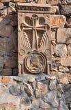 KHOR VIRAP,亚美尼亚- 2016年10月12日:Khachkar在修道院里 免版税图库摄影