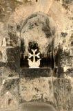 Khor Virap, Armenia, Wrzesień, 07, 2014 Ściany Zgłębiałam jama, w których był iluminator zrzucony Gregory Fotografia Stock