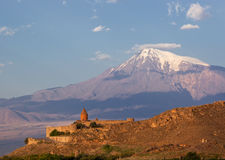Khor Virap on the background of Ararat Stock Photos
