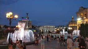 Khreshchatyk, Kiev Royalty Free Stock Photography