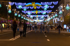 Khreshchatyk  at night in Kyiv. Royalty Free Stock Photo